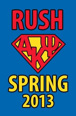 Rush Spring 2013