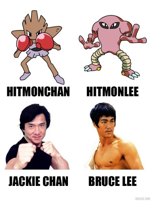 hitmonchan-hitmonlee